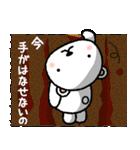 ちいくま(個別スタンプ:38)