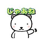 ちいくま(個別スタンプ:39)
