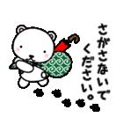 ちいくま(個別スタンプ:40)