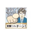 報道して~ちゃんねる!パート4(個別スタンプ:01)