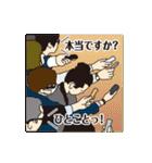 報道して~ちゃんねる!パート4(個別スタンプ:02)