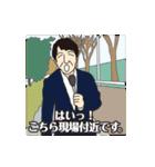 報道して~ちゃんねる!パート4(個別スタンプ:07)