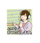 報道して~ちゃんねる!パート4(個別スタンプ:08)