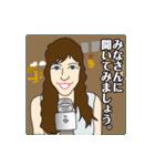 報道して~ちゃんねる!パート4(個別スタンプ:10)