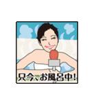 報道して~ちゃんねる!パート4(個別スタンプ:13)