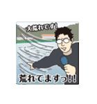 報道して~ちゃんねる!パート4(個別スタンプ:14)