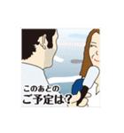報道して~ちゃんねる!パート4(個別スタンプ:15)