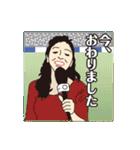 報道して~ちゃんねる!パート4(個別スタンプ:17)
