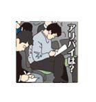 報道して~ちゃんねる!パート4(個別スタンプ:19)
