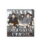 報道して~ちゃんねる!パート4(個別スタンプ:20)