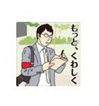報道して~ちゃんねる!パート4(個別スタンプ:22)