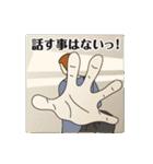 報道して~ちゃんねる!パート4(個別スタンプ:23)