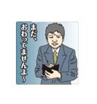 報道して~ちゃんねる!パート4(個別スタンプ:24)