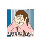 報道して~ちゃんねる!パート4(個別スタンプ:25)