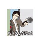 報道して~ちゃんねる!パート4(個別スタンプ:26)