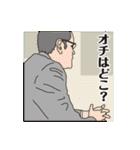 報道して~ちゃんねる!パート4(個別スタンプ:28)