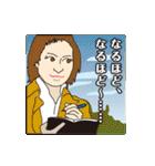 報道して~ちゃんねる!パート4(個別スタンプ:29)