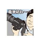 報道して~ちゃんねる!パート4(個別スタンプ:30)