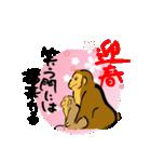 年賀状のスタンプ、申年!(個別スタンプ:20)