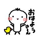 【関西人】(個別スタンプ:01)