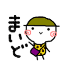 【関西人】(個別スタンプ:2)