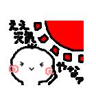 【関西人】(個別スタンプ:3)