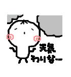 【関西人】(個別スタンプ:4)