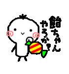 【関西人】(個別スタンプ:05)