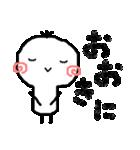 【関西人】(個別スタンプ:06)