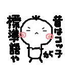 【関西人】(個別スタンプ:07)