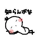 【関西人】(個別スタンプ:08)