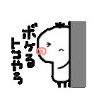 【関西人】(個別スタンプ:10)