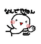 【関西人】(個別スタンプ:11)
