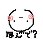 【関西人】(個別スタンプ:12)