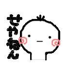【関西人】(個別スタンプ:14)