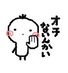 【関西人】(個別スタンプ:15)