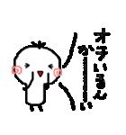 【関西人】(個別スタンプ:16)
