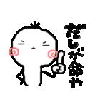 【関西人】(個別スタンプ:17)