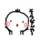 【関西人】(個別スタンプ:18)