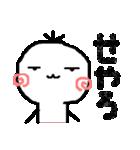 【関西人】(個別スタンプ:19)