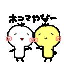 【関西人】(個別スタンプ:20)