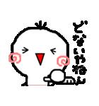 【関西人】(個別スタンプ:23)