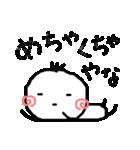 【関西人】(個別スタンプ:24)