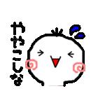 【関西人】(個別スタンプ:26)