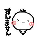 【関西人】(個別スタンプ:27)