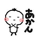 【関西人】(個別スタンプ:29)