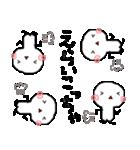 【関西人】(個別スタンプ:31)