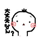 【関西人】(個別スタンプ:32)
