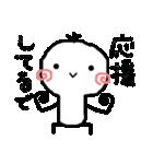 【関西人】(個別スタンプ:34)