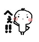 【関西人】(個別スタンプ:35)